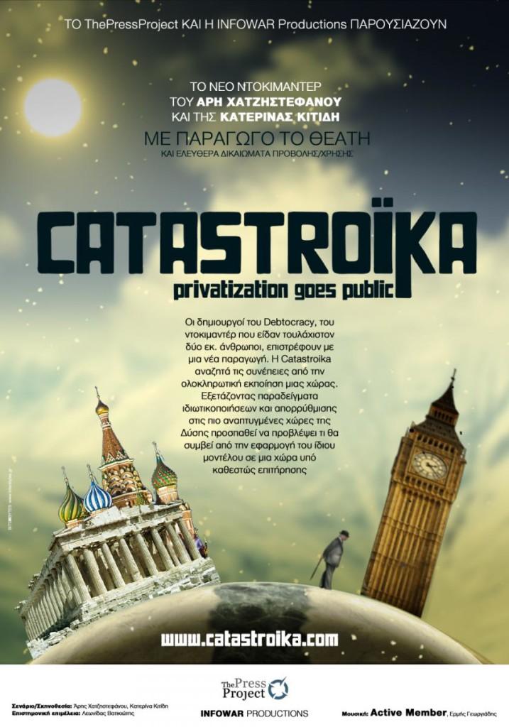 Catastroika: el mito de la privatización